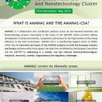 AMANAC First Newsletter (May2015)